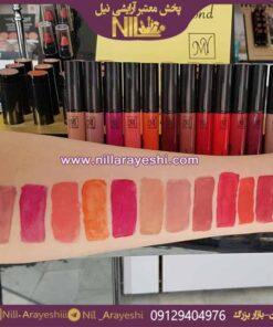 رژ مایع پرفکتشن مای MY| عمده فروش آرایشی برند