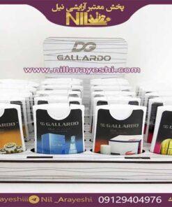 عطر استندی گالاردو Gallardo | عمده فروش عطر و ادکلن تهران