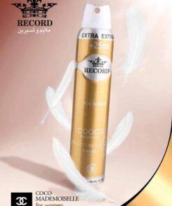 اسپری رکورد RECORD 250ml | فروش عمده