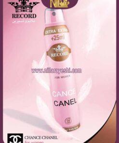 اسپری زنانه رکورد RECORD 250ml | فروش عمده اسپری