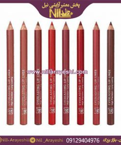 مداد لب مای My | خرید عمده مدادلب| لوازم آرایش عمده