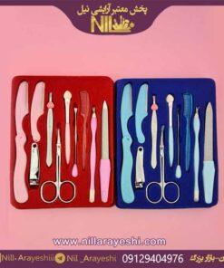 ست ابزار آرایشی کِلی keli