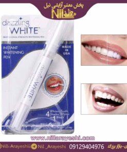 قلم سفید کننده دندان دزلینگ وایت