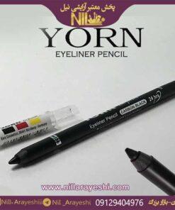 مداد چشم کربن بلک یورن