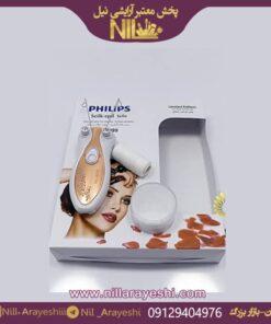 بند انداز فیلیپس مدل Philips PH8999